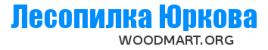 Интернет-магазин Woodmart.org