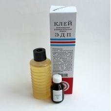 Эпоксидный клей ЭДП 280гр