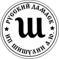 Кузница Шишулина
