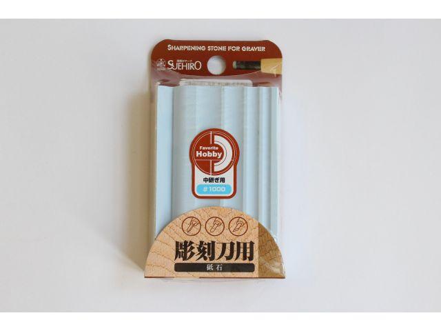 Абразивный брусок, яп, мн/проф, 1000, 98*65*20мм, Suehiro