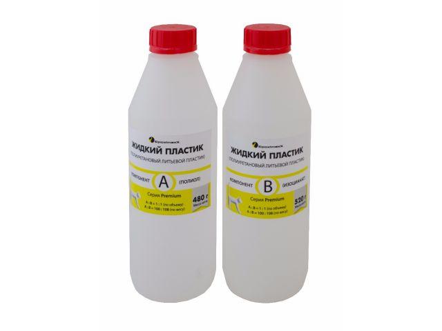Жидкий пластик EpoximaxX Premium, 1 кг