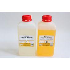 Жидкий пластик EpoximaxX Premium 6M, 2 кг