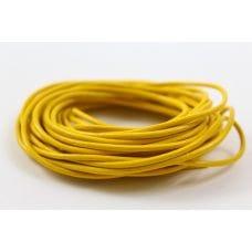 Шнур вощеный желтый толщ. 2 мм, уп. 5 м