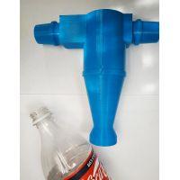 Циклонный фильтр для домашней столярной мастерской, крепление под PET бутылку, 20см