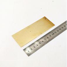 Латунь, пластинка 130х50х2мм