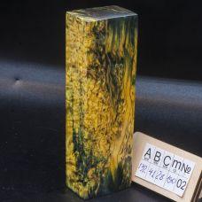 Карельская береза стабилизированная, цвет желто-черный