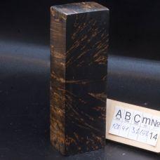 Карельская береза стабилизированная торцевая, цвет коричнево-черный
