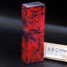 Карельская береза стабилизированная, цвет розово-синий