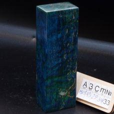 Карельская береза стабилизированная, цвет сине-зеленый