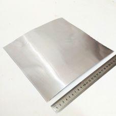 Алюминий, лист 250х250х0,2мм