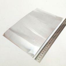 Алюминий, лист 300х200х0,2мм