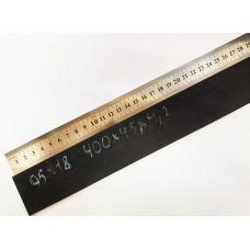Полоса 95х18 с Т/О, 400*45*4,3мм твердость 57-59 HRC