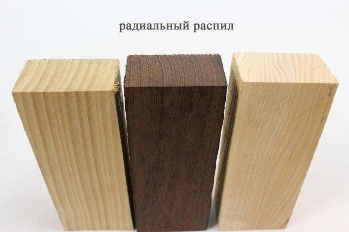 Радиальный распил древесины