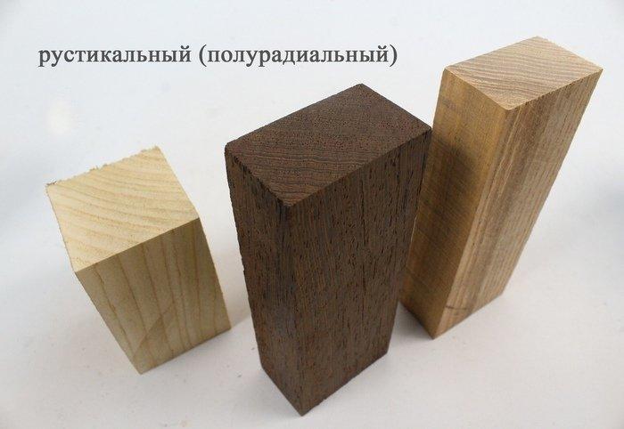 Рустикальный распил древесины