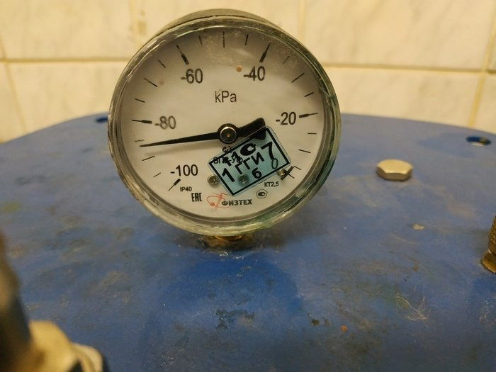 Измерение давления в камере дегазации