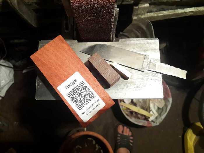 Заготовка для рукояти ножа из падука и деталь из венге